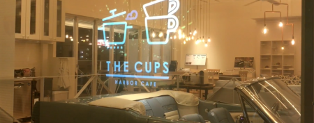 THE CUPS HARBOR CAFE(名古屋市熱田区)